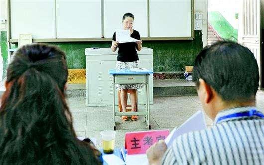 全年带薪休假165天+!深圳龙岗招教师约四百人,只面试不笔试