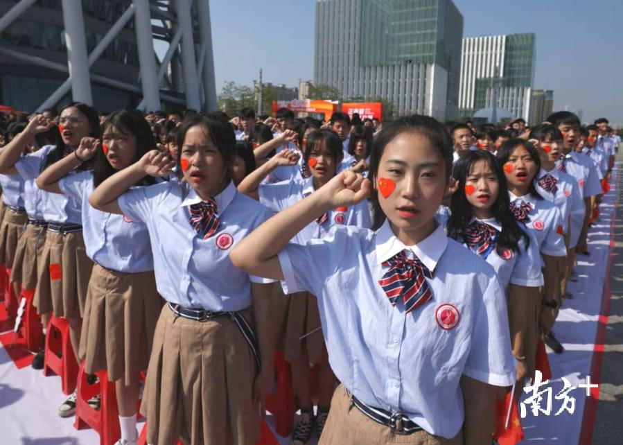 广州逾10万青年喊出18岁的青春誓言