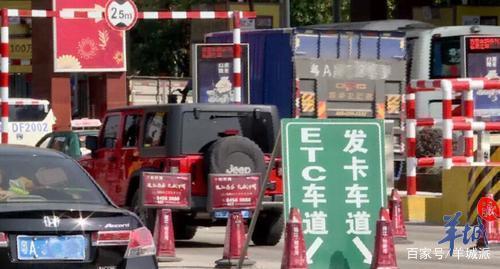 11月起广东收费站以ETC车道为主 收费站不再单独设人工收费车道