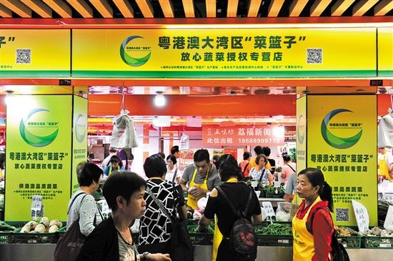 """粤港澳大湾区""""菜篮子""""产品率先在广州上市"""
