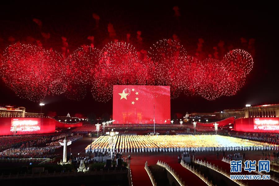 國慶夜 天安門廣場舉行盛大聯歡活動