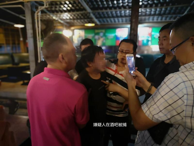江門:男子身負命案20年 案發落網都在酒吧