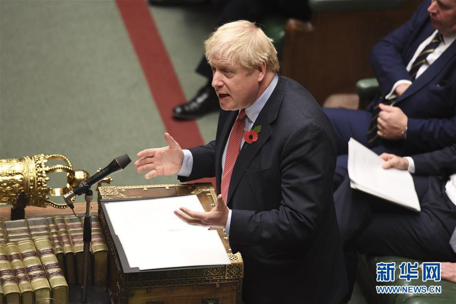 英議會下院同意提前大選