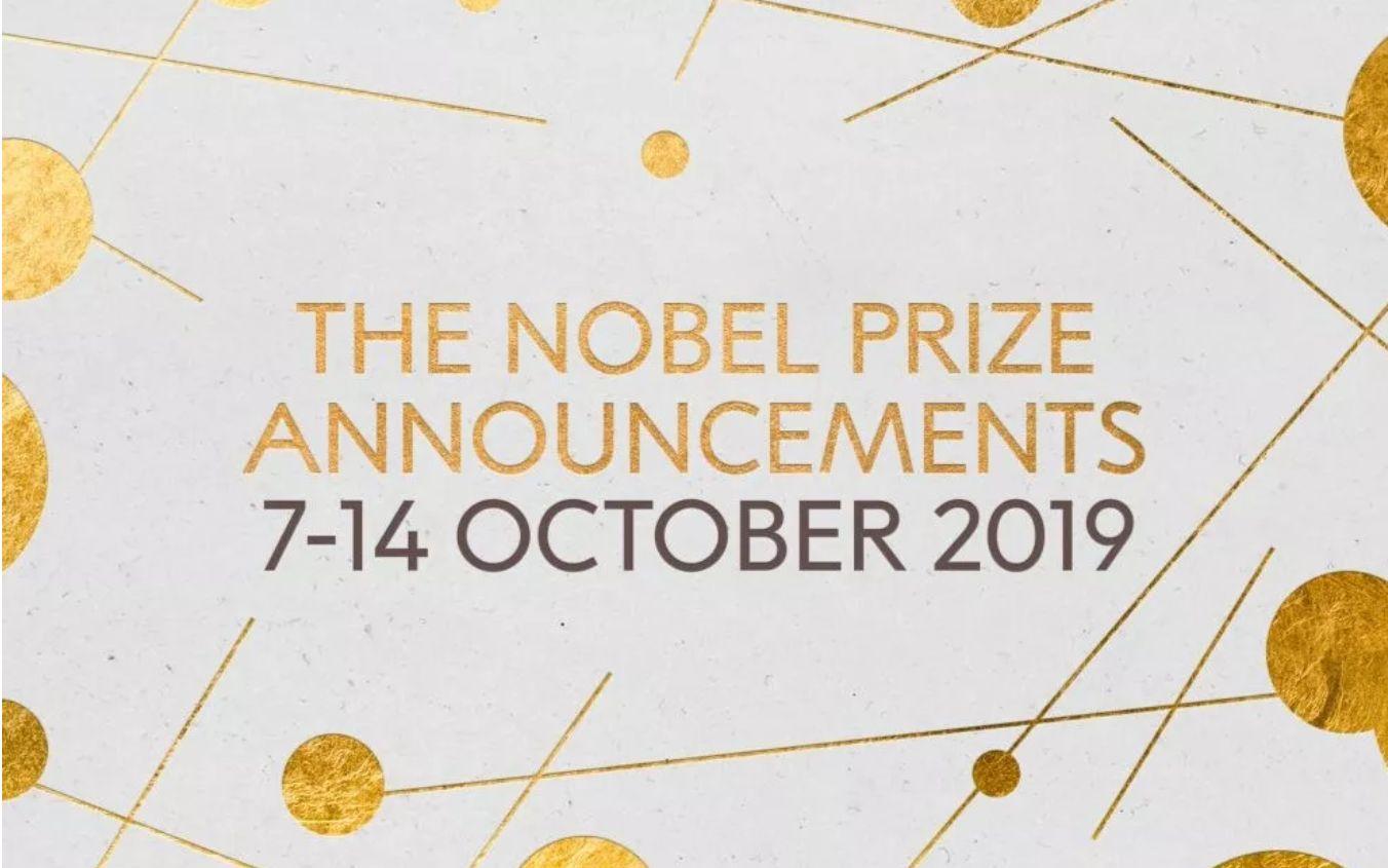 诺贝尔奖将陆续揭晓:中国作家残雪登文学奖热门榜