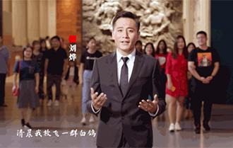 《我爱你,中国》《我和我的祖国》等歌曲激荡爱国情怀