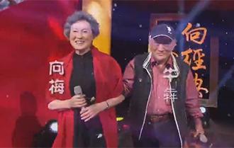 """星光熠熠 艺脉绵延:上影演员剧团""""四代同堂""""话重阳"""