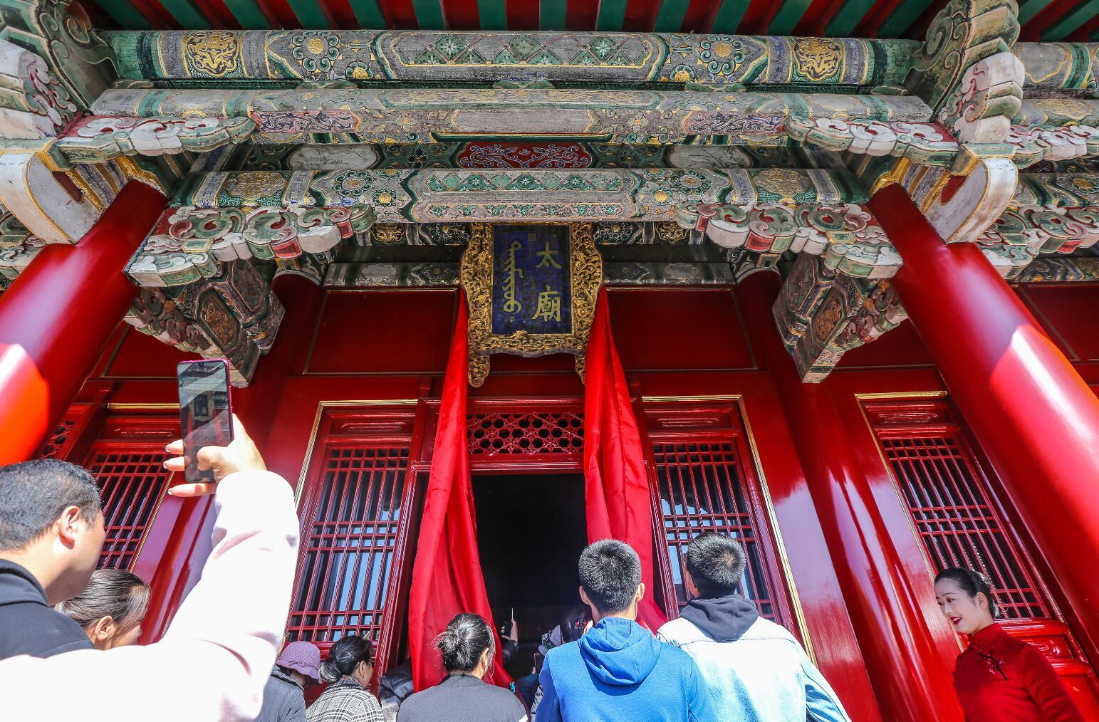 太庙修缮完工,沈阳故宫实现100%全部对公众和游客开放