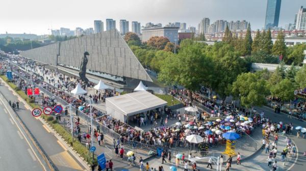 56万人次悼念南京大屠杀遇难同胞,创历史新高