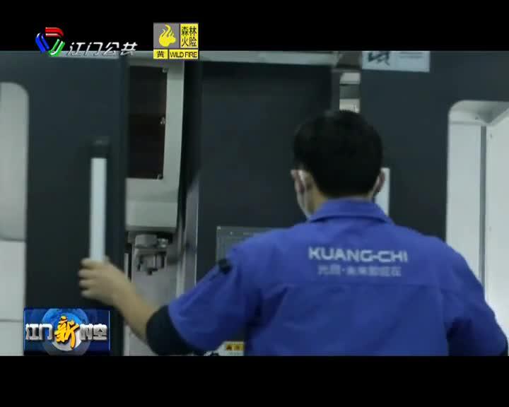 """深圳:電磁材料""""白起""""打破海外高性能材料禁運"""