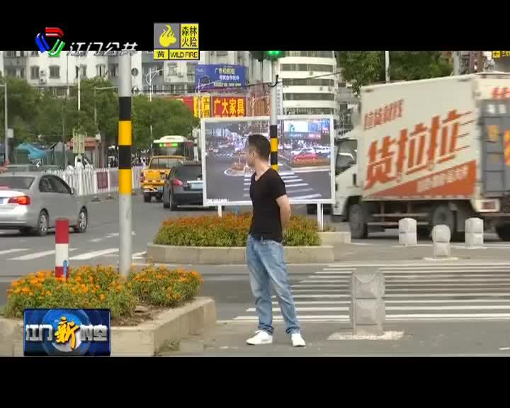 """珠海:行人闯红灯设备将自动""""警报"""""""
