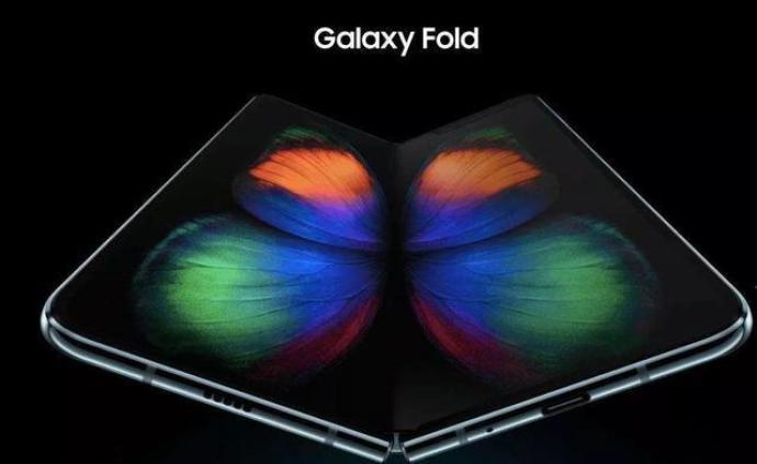 三星折疊屏手機將發布