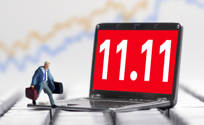 雙十一當日,網聯、銀聯共處理網絡支付業務14820億元