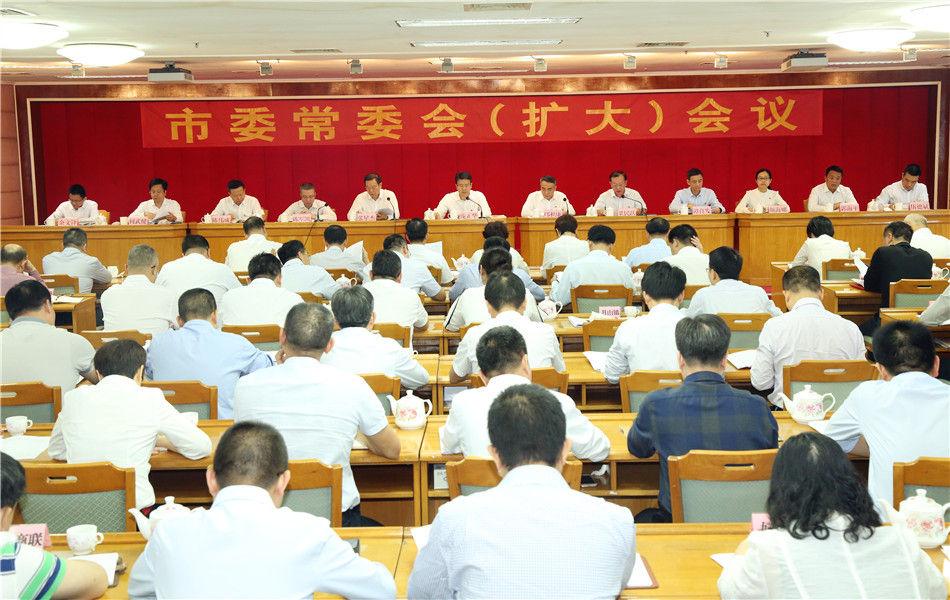 開平市委常委會召開擴大會議 迅速興起學習宣傳貫徹黨的十九屆四中全會精神熱潮