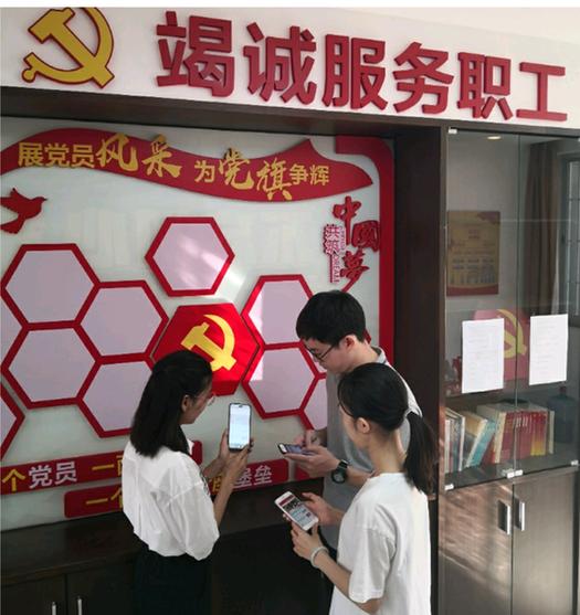 """广东省总工会管理创新出新招:""""粤工惠""""APP上线打造智慧工会样本"""