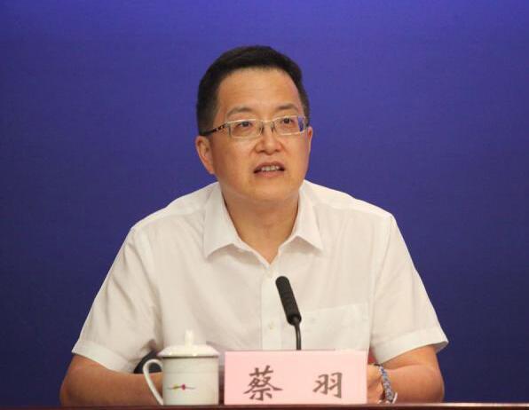 深圳发改委原副主任蔡羽违纪违法 被开除党籍和公职
