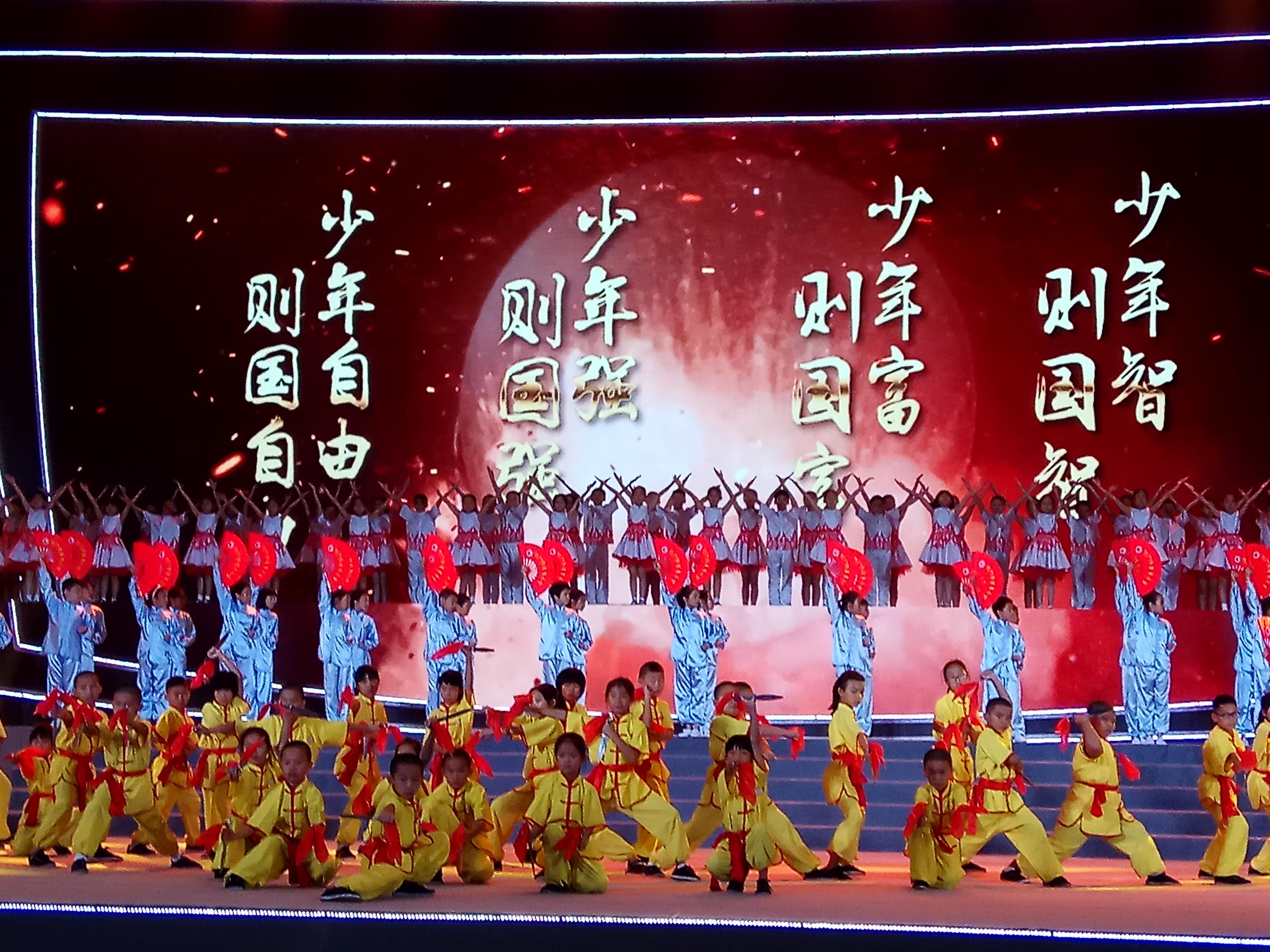 華僑華人文化交流合作暨粵港澳青年文化創意發展大會明天開幕 開幕式今天進行帶妝彩排