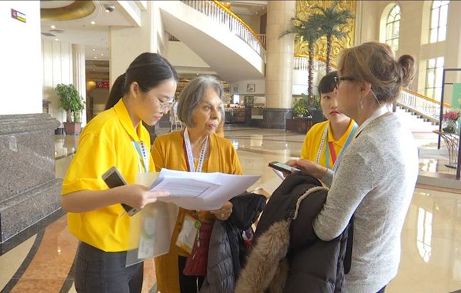 参加华侨华人文化交流合作大会的国内外嘉宾今天抵达江门