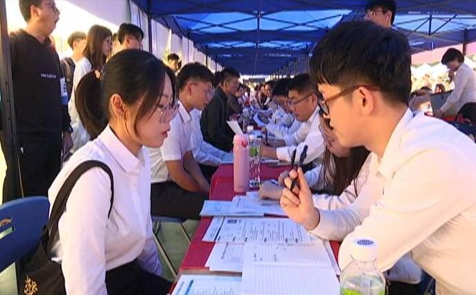 广东省2020届高校毕业生供需见面会江门地区专场今天举行