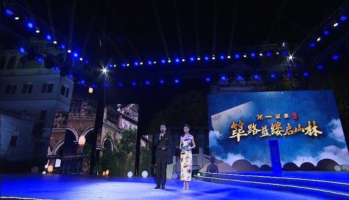 江门台助力华侨华人盛会 成效与反响获各界点赞