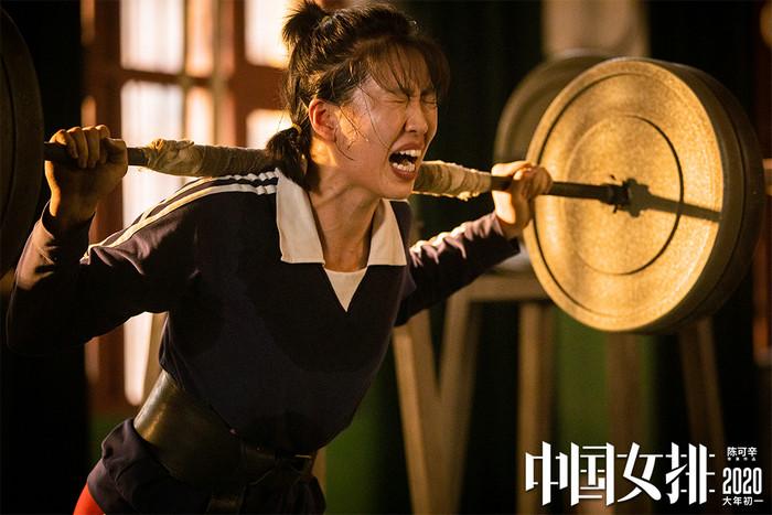 郎平女兒演青年鐵榔頭