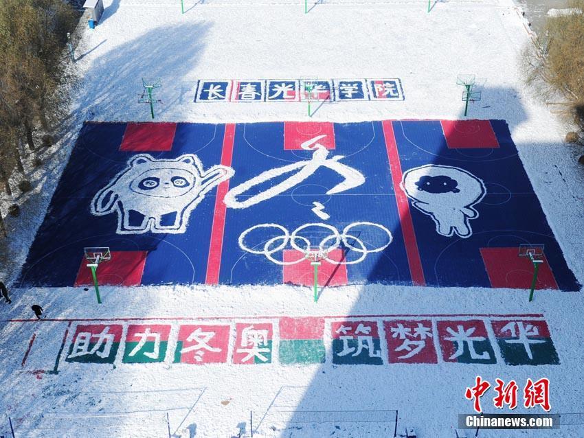 學生創作巨型雪地畫