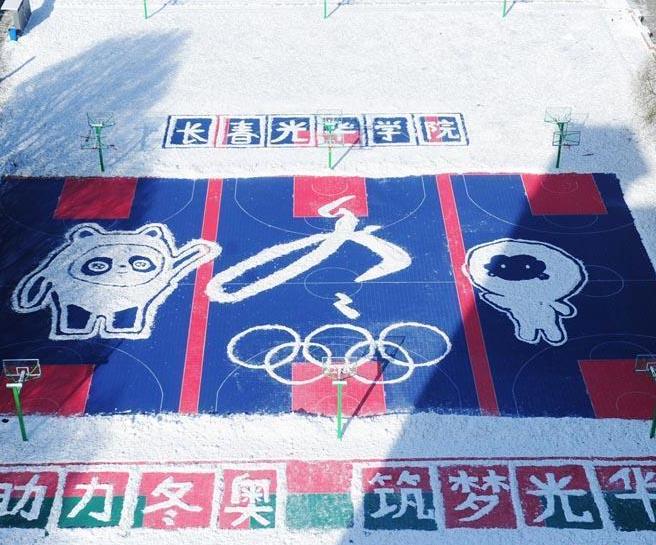 長春學生創作巨型雪地畫