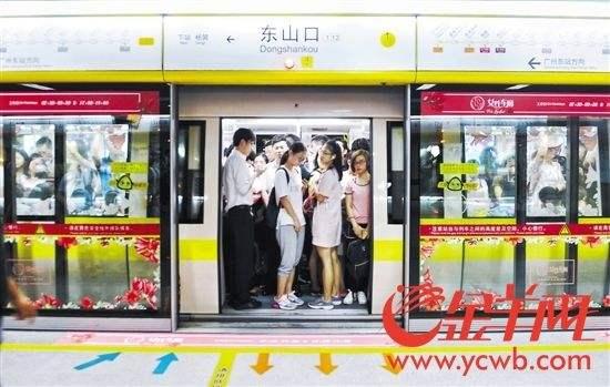 廣州地鐵負荷強度全國第一 日均客流量屢破千萬人次