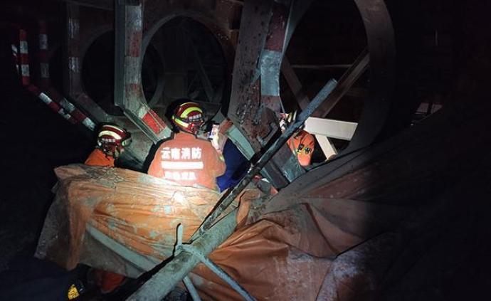 云南隧道事故致4人死亡