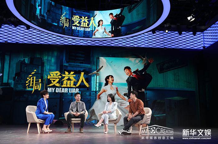 电影《受益人》 申奥对宁浩风格的致敬与抽离