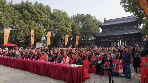 安陸 李白文化旅游節