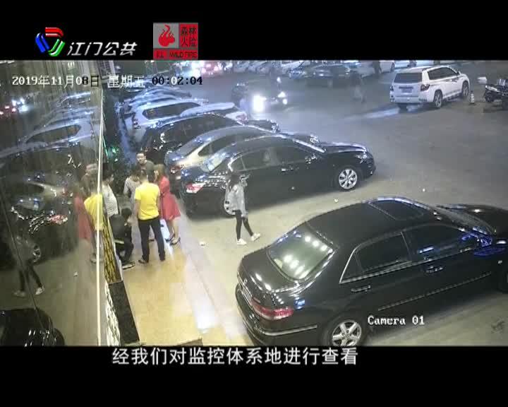 开平一男子报假警被行政拘留