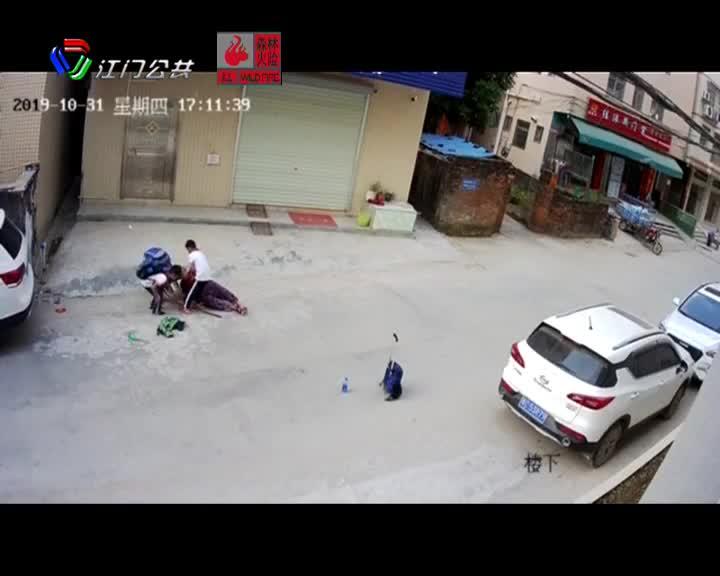 点赞!珠海三名小学生 路边救助跌倒老奶奶