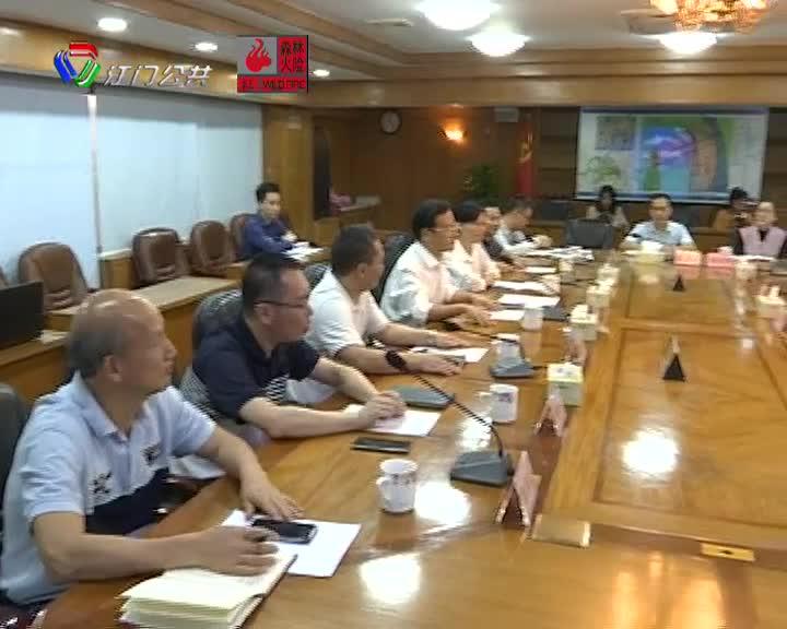 江海区与广东技术师范大学天河学院签署战略合作协议