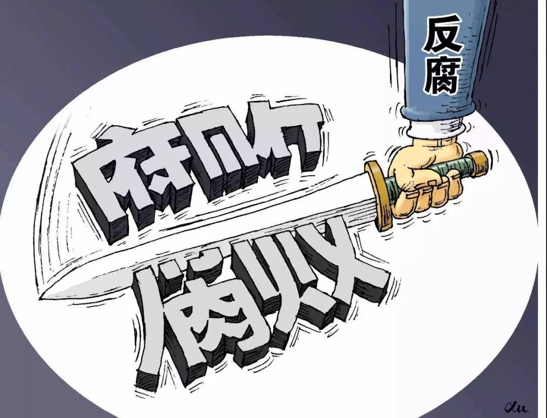 韶關中院原院長劉曙光被開除黨籍和取消退休待遇