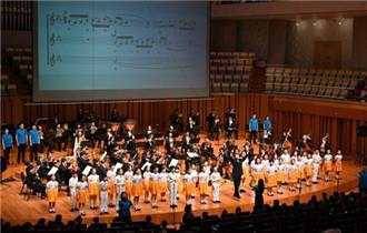 """把教室搬進劇場 管弦樂團在國家大劇院""""歌唱"""""""