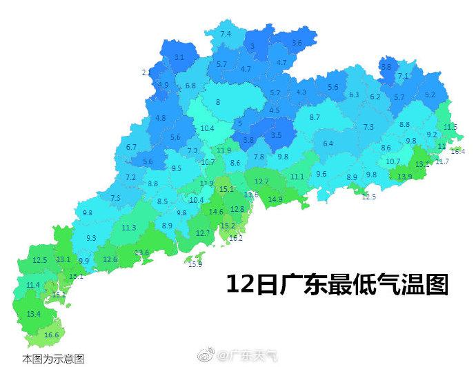 廣東干燥天維持早晚寒涼 13日粵西零星小雨難緩干燥
