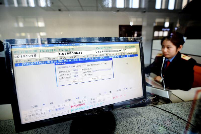 春运首日部分热门线路火车票已售罄