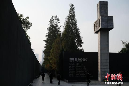 南京大屠殺82周年:經緯交織的家國記憶與和平之聲