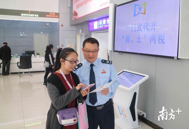 蓬江推出办税新模式 市民代开发票更方便