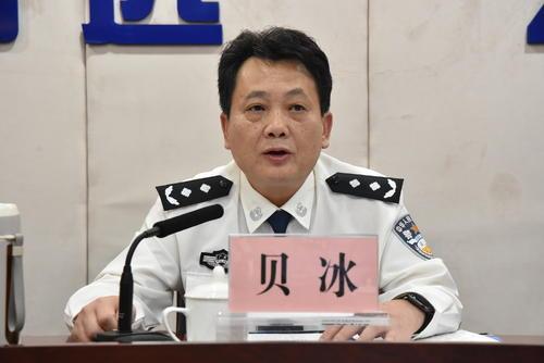 清远市公安局原局长贝冰涉嫌受贿罪被起诉