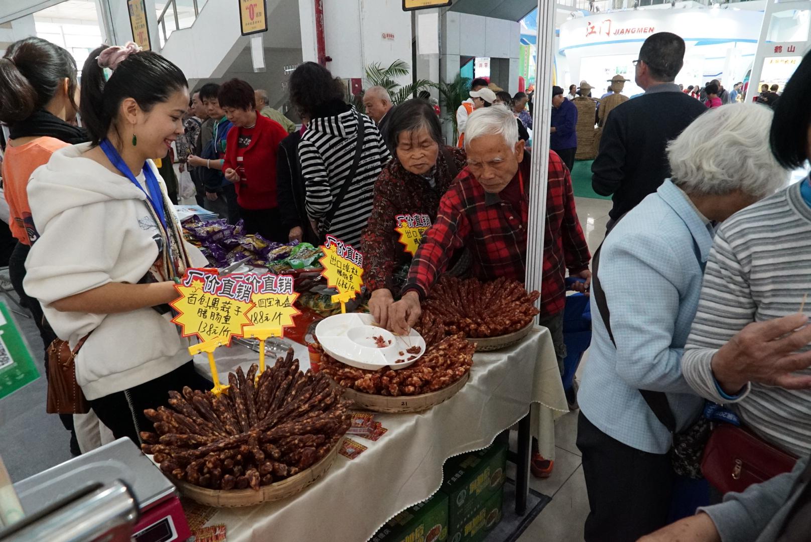 近500商家齊聚大灣區農產品推介會 小編為您帶來逛展秘籍