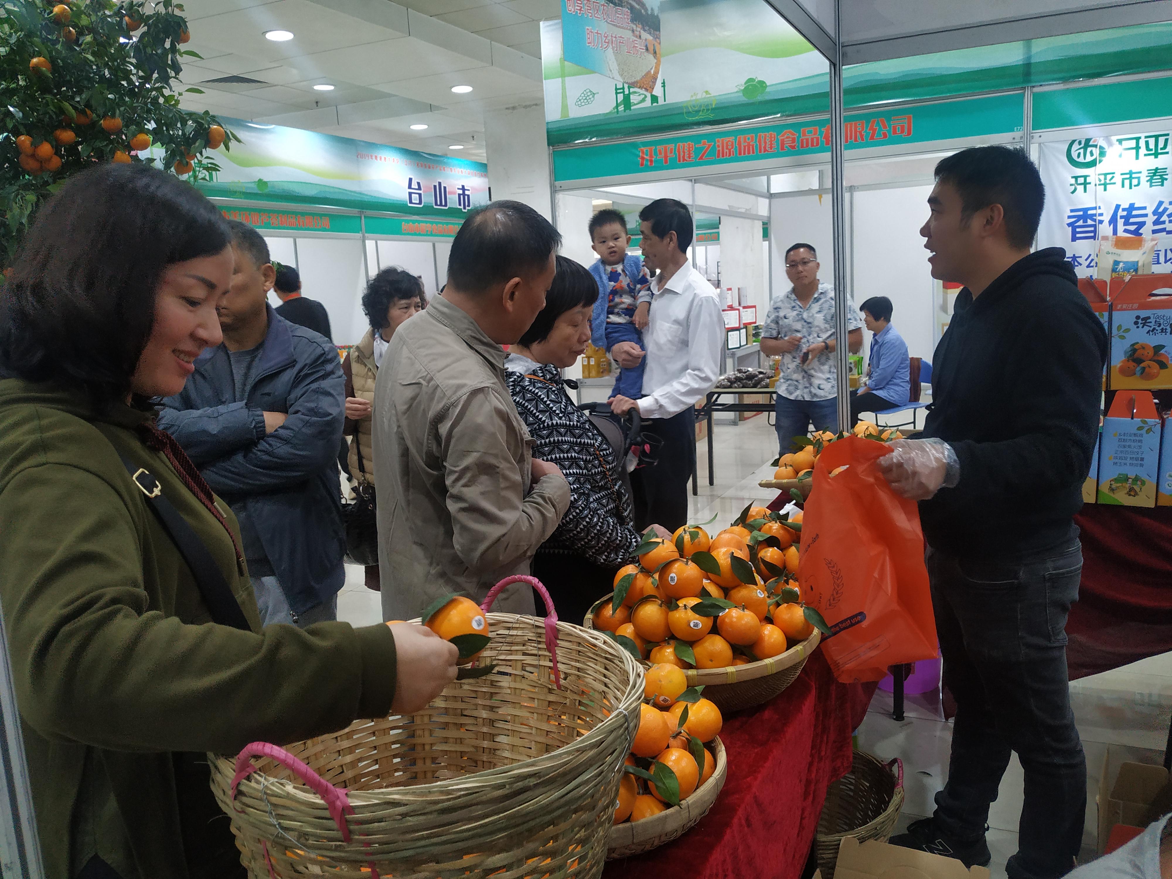 江門名特優新農產品展區人氣旺 商家攜創新產品參展
