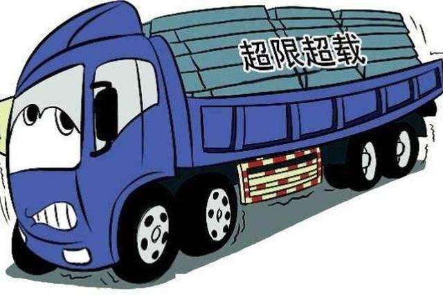 12月16日起廣東禁止違法超限超載貨車通行高速公路
