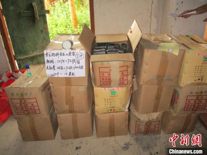 囤魚雷10000多枚,廣東特大非法經營易爆物質案嫌犯被訴
