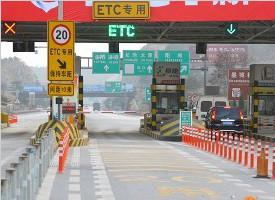 元旦起廣東所有貨車可走ETC車道 66條高速更有優惠