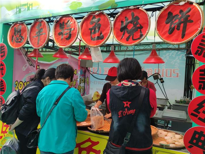 農展會特色小吃品種多 多款江門本土小吃受追捧