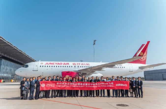 吉祥航空接收首架空客A320neo飞机