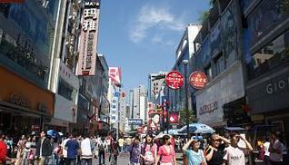 成都打造八大消费场景建设国际消费中心城市