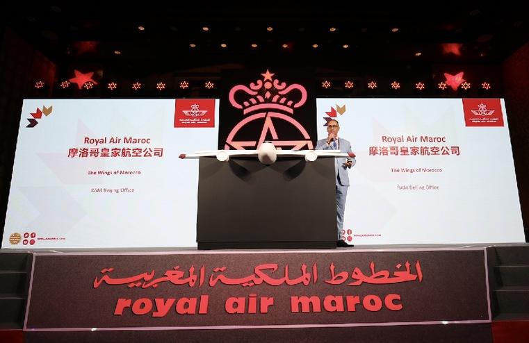 摩洛哥皇家航空公司将开通摩洛哥至中国的直飞航线
