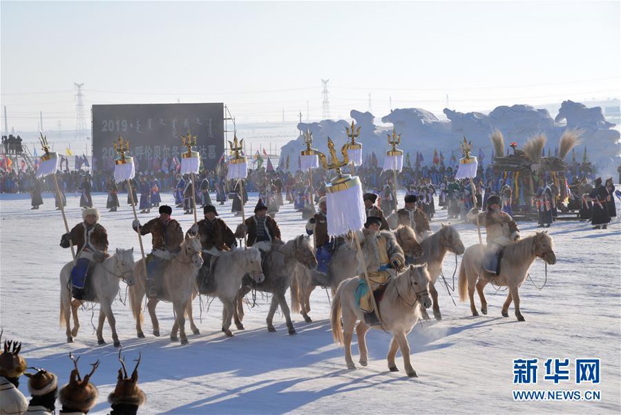 呼伦贝尔冬季那达慕开幕